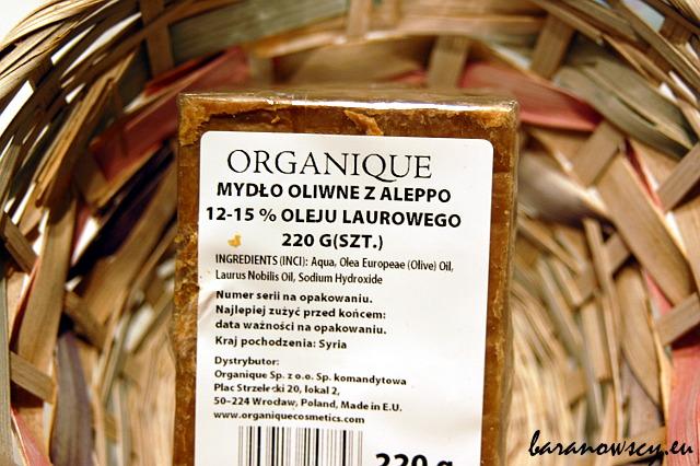mydlo_aleppo_organique_2